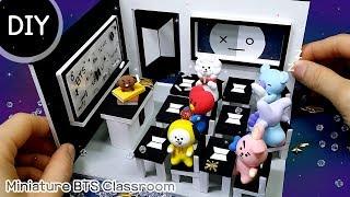 [DIY Miniature BTS Classroom ] 어서와 BTS교실은 처음이지?   BT21캐릭터로 꽉꽉 채운  방탄소년단교실 만들기 !!