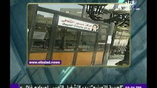 بالفيديو.. أحمد موسى يطالب بإسقاط الجنسية عن أيمن نور
