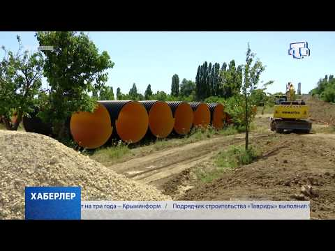 В Симферополе построят новый коллектор