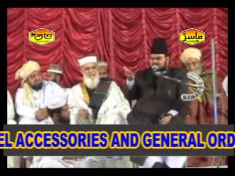 Shahadat-E-Husain ► Aur ► Azmat-E-Ahle Bait Abdul Waheed Rabbani