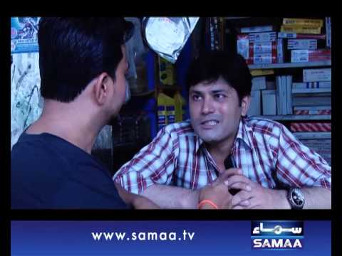 Interrogation, 01 August 2015 Samaa Tv