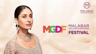 Free gold coins at Malabar Gold & Diamonds Festival - UAE