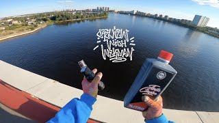 Graffiti review with Weĸman . 1 litro black ink for tags( Writers Madrid Tinta Clasica )