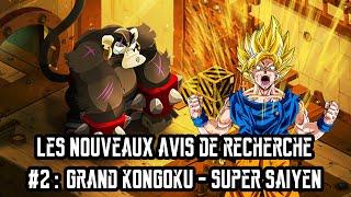 [Dofus] Humility - Les Nouveaux Avis De Recherche #2 - Grand Kongoku - Super Saiyen Level 200 !