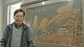 The Cork - cork paintings in Fuzhou, China