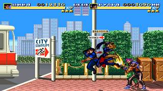 Streets of Rage Remake v5.1 - Mod - Rushing Beat Remake [Ver. …