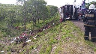 Авария автобуса в Уссурийске: жители помогают ГИБДД