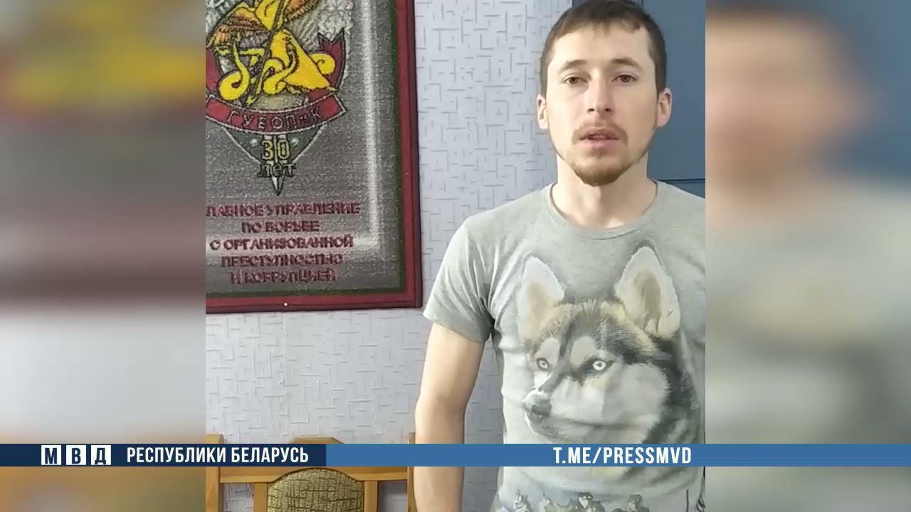 Высланный за протесты россиянин вернулся в Белоруссию и стал фигурантом уголовного дела