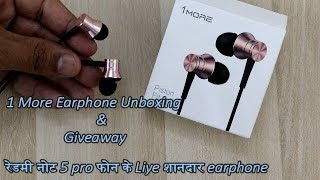 1More EarPhone Unboxing & Review !! Giveaway 1More Earphone !! HINDI