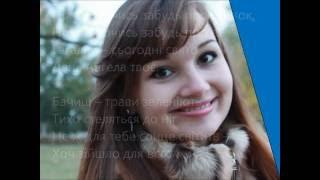 Музичне вітання #Гаврилюк Ірини з #Днем Ангела # м Нетішин 2016