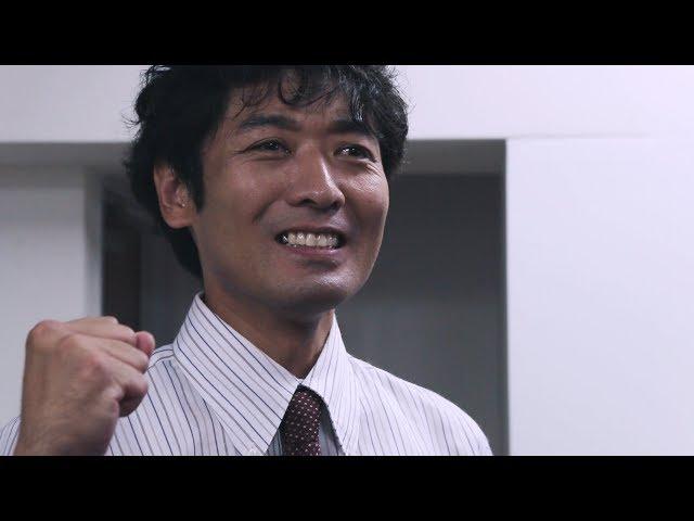映画『アタック・オブ・ザ・ジャイアントティーチャー』予告編2