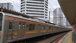 武蔵野線205系M17編成 武蔵浦和発車