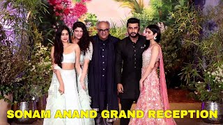 Janhvi, Khushi, Boney And Arjun At Sonam Kapoor's Reception | Sonam - Anand Reception LIVE