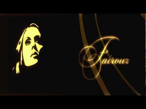 Fayrouz - Sahr El Layaly / فيروز - سهر الليالى