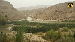 Trek to Ozano Waterfall (trailer) - District Khuzdar, Balochistan