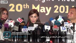 مصر العربية | ماجدة الرومي تحكي ذكرياتها مع يوسف شاهين
