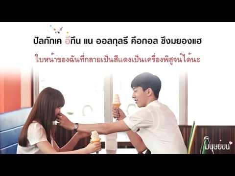 [THAI-SUB] Akdong Musician(AKMU) - 200%