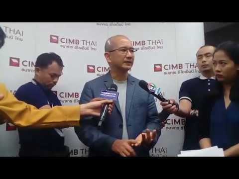 CIMB THAI แถลงผลประกอบการปี 62 โตสูงสุดในรอบ 10 ปี