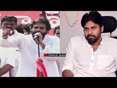 Pawan Kalyan GENUINE Speech  Before & After Election Results  JanaSena Party  Political Qube