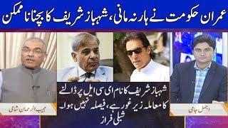 Nuqta e Nazar with Mujeeb Ur Rehman Shami & Ajmal Jami | 3 June 2020 | Dunya News | DN1