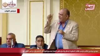 بالفيديو.. مجدى مرشدى: أطالب بترشيد نفقات الحكومة بشكل واضح لتكون قدوة للشعب