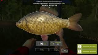 Русская Рыбалка 4 Как быстро прокачаться до 20 уровня #1 - Озеро комариное