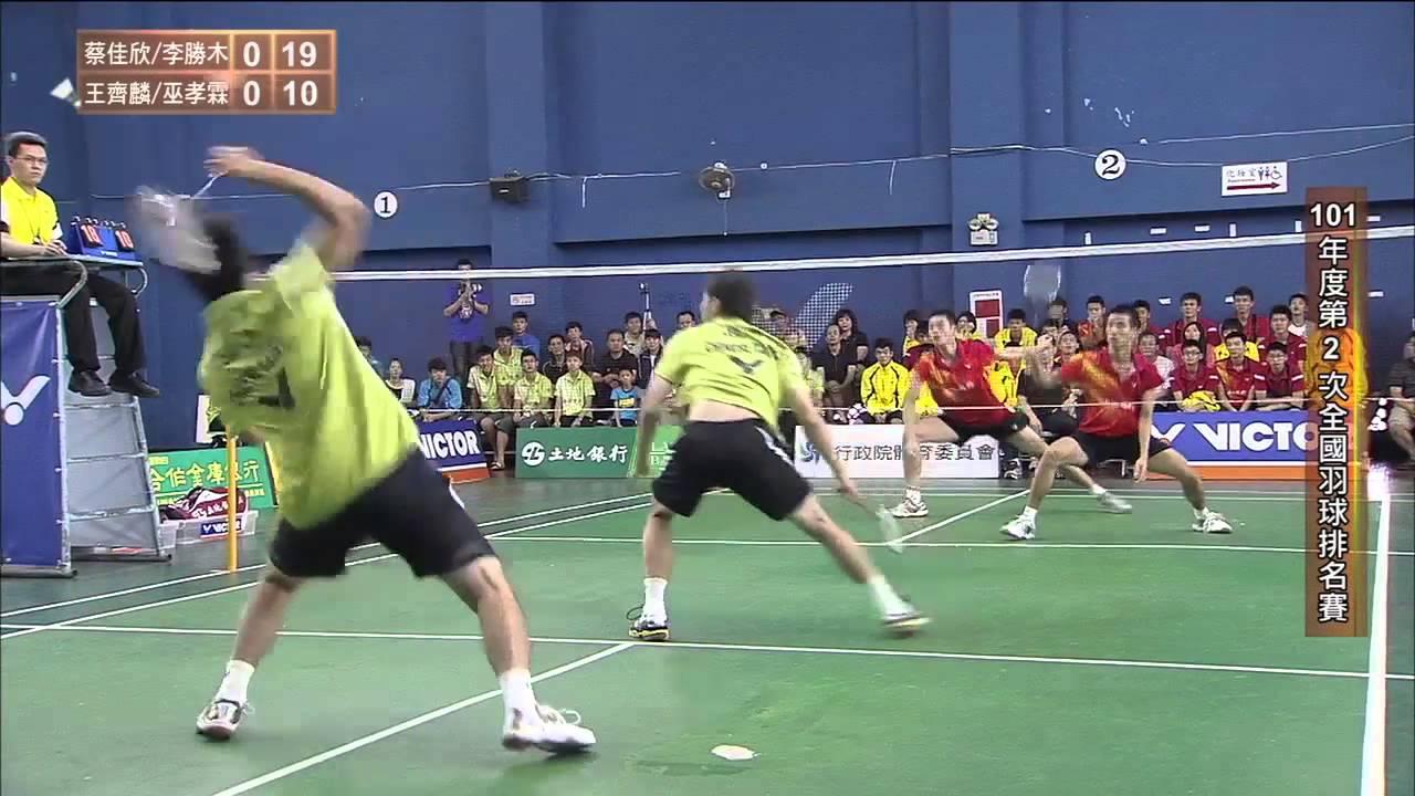 2012全國第二次羽球排名賽Final MD蔡佳欣+李勝木 VS 王齊麟+巫孝霖 - YouTube