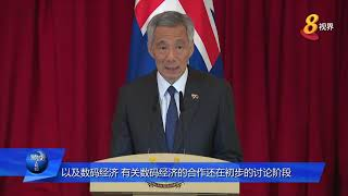 我国与澳洲将进一步促进合作伙伴关系