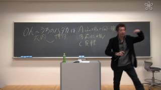 日本史対策講座(近畿大学) :夕陽丘予備校 講師 吉岡先生 thumbnail