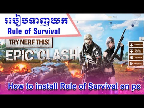 How To Install Rule Of Survival On PC