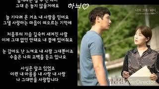 나의 그대-테이 (  황금정원 OST.Part.1)발매일:2019,08,23