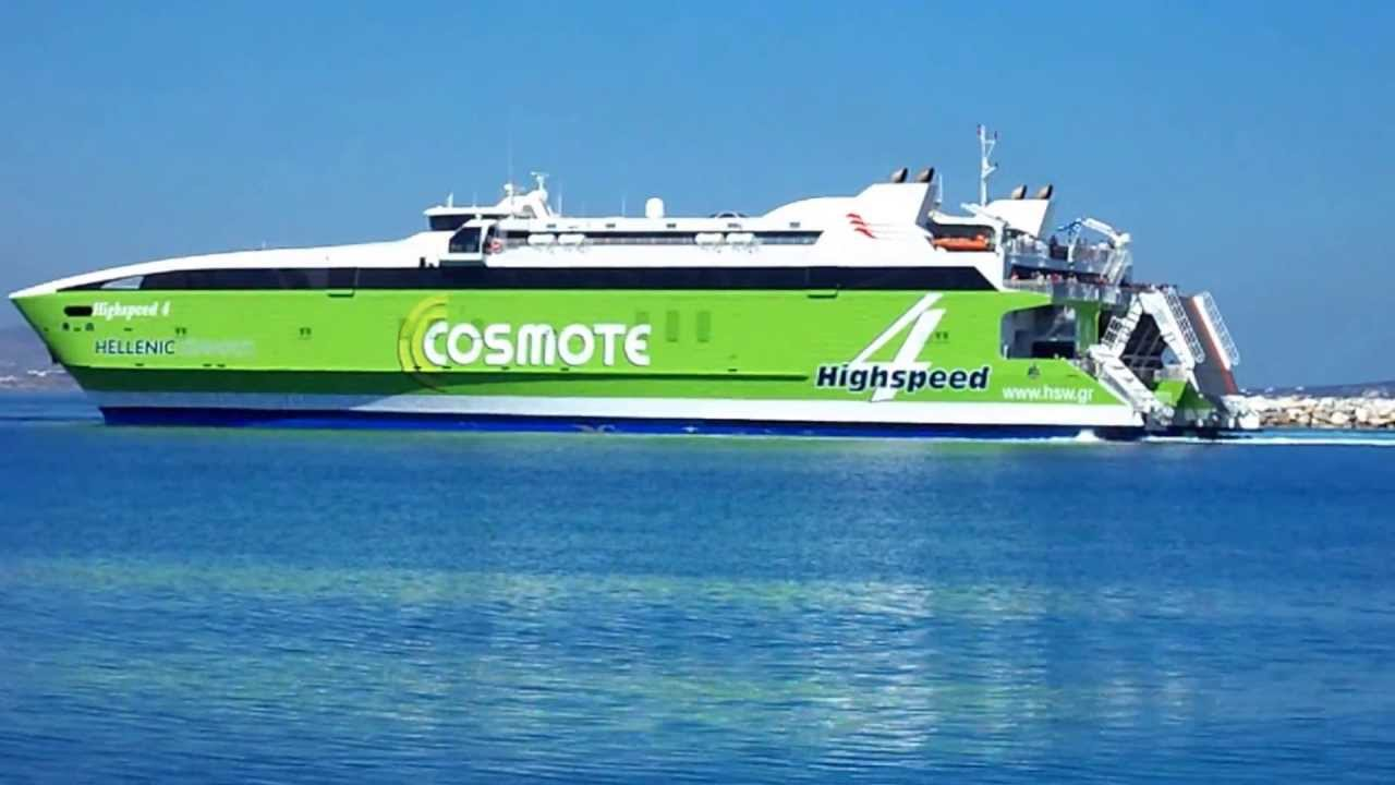 HIGHSPEED 4 COSMOTE LOGO FIRST ARRIVAL AT NAXOS - YouTube