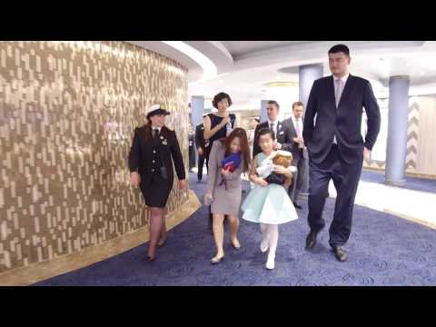Majestic Princess Naming Ceremony Featuring Yao Ming