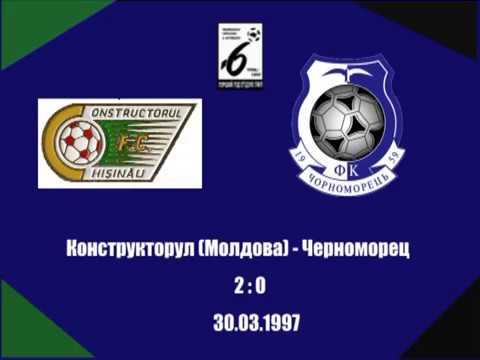 ChernomoretsOfficial: Конструкторул - Черноморец 2:0