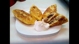 Картофельные зразы Рецепт еды королей Potato pancakes Zrazes