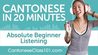 20 Minutes of Cantonese Listening Comprehension for Absolute Beginner