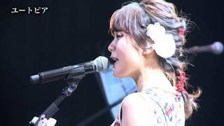 吉澤嘉代子「残ってる」初回盤LIVE DVDダイジェスト