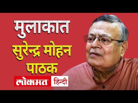 कहन-सुनन-with-surender-mohan-pathak-|-surendra-mohan-pathak-interview-|-surender-mohan-pathak-novels