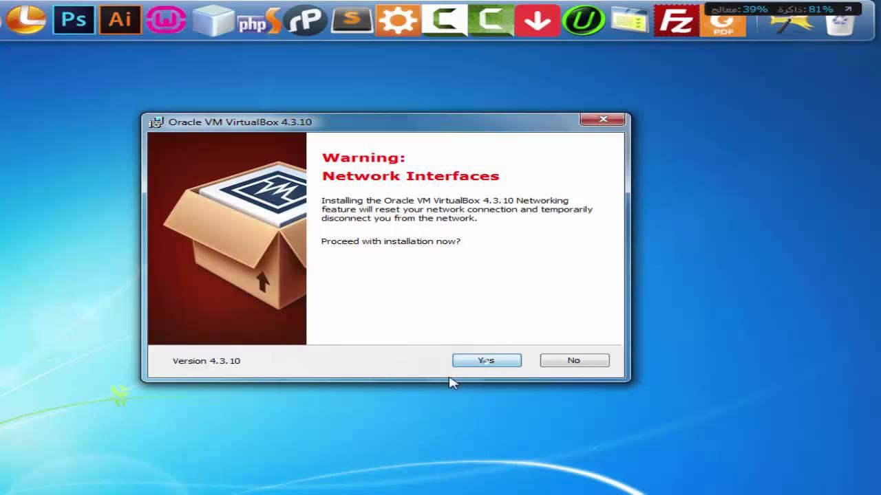 أفضل طريقة تثبيت برنامج virtualbox لتثبيت الانظمة الوهمية ...