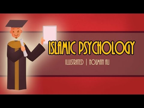 Islamic Psychology - Nouman Ali Khan - ILLUSTRATED
