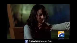Rona Nahi - Goher Mumtaz (OST Uff Yeh Muhabbat)