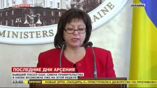 Экс-посол США анонсировал назначение Яресько на место Яценюка