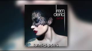 إيرام ديريجي - لاشيء يمكن أن يحدث لي irem derici - bana hiçbirşey olmaz مترجمة للعربية