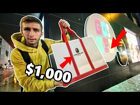 I SPENT $1,000 at the BAPE STORE! MY FIRST EVER BAPE PICKUPS!