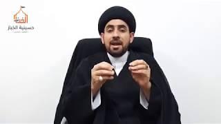 إستحباب التوسعة على العيال في المأكل والمشرب في شهر رمضان - السيد حسن الخباز