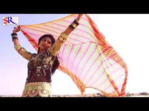Rajsthani DJ SOng 2018 - लहरियो बंजारा - Latest Marwari DJ SOng - Full Hd Video -