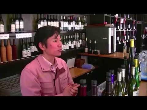 やまなし県庁前ワイン課 #シャトー・メルシャン