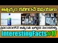 Interesting and unknown facts about World Water in Telugu Episode #17