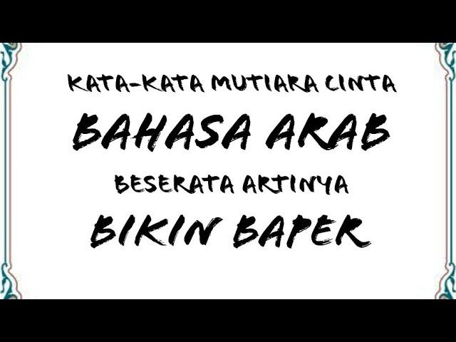 Kata Kata Mutiara Cinta Bahasa Arab Bikin Baper Youtube