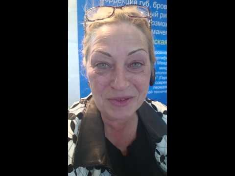 Отзыв - перманентный макияж бровей